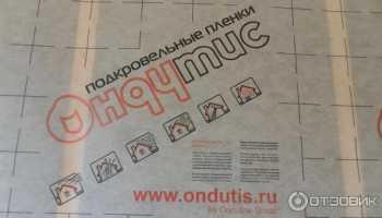 Ondutis: преимущества и недостатки продукции