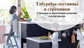 Табуреты для ванной: разновидности и обзор популярных моделей