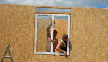 Какой должна быть оптимальная высота окна?
