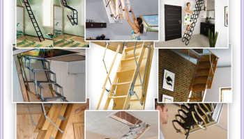Как построить чердачную лестницу своими руками